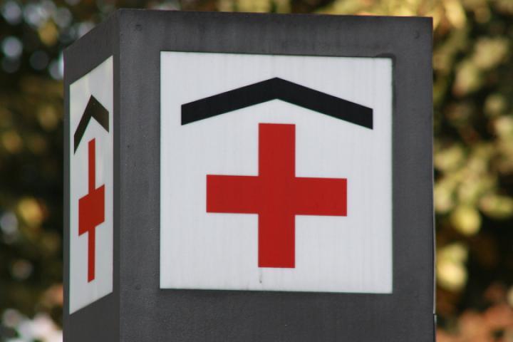 Krankenhaus Trento Ospedale Santa Chiara