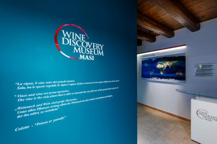 Masi Wine Discovery Museum in Lazise